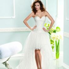 Ekrü szalon » Menyasszonyi ruhák » Rövid e236ac236d